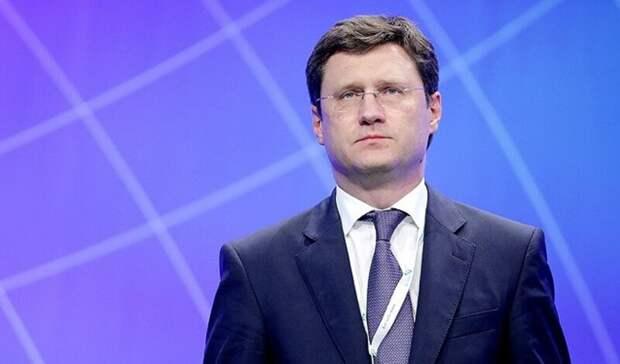 Новак: Решение овосстановлении добычи страны ОПЕК+ могут подтвердить навстрече 28апреля