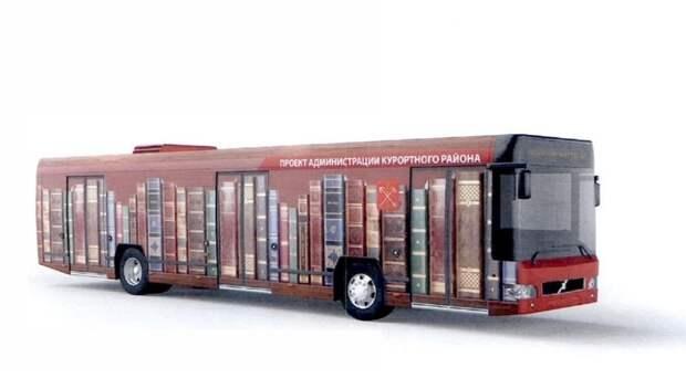В Петербурге появится мобильный комплекс «Библиобус»