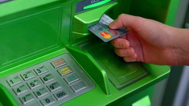 """Готовы ли Вы подарить 1% от снимаемой суммы """"Сбербанку""""?"""