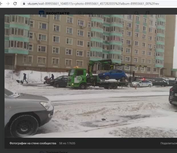 Машины в Некрасовке эвакуировали днем и ночью