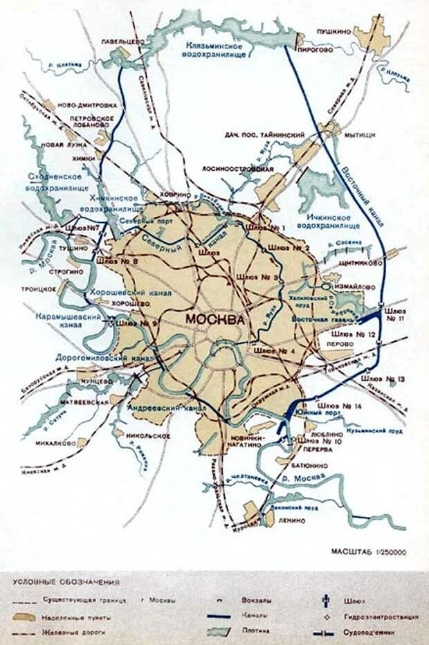 Как в 1930-е планировали обводнить Москву