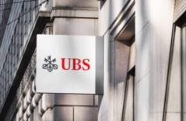 Швейцария передаст Франции данные банковских счетов