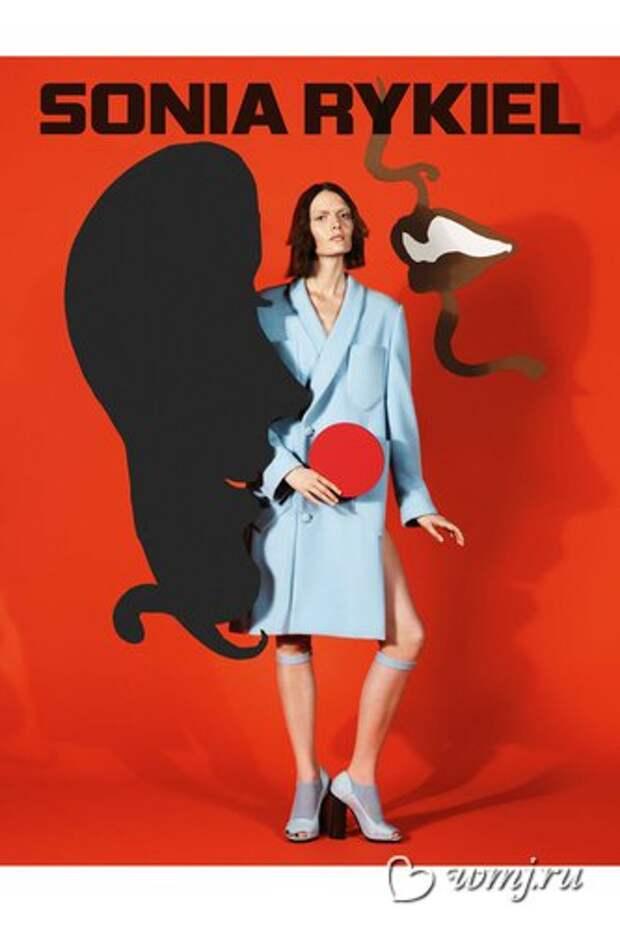 Рекламная кампания Sonia Rykiel, осень-зима 2013/2014