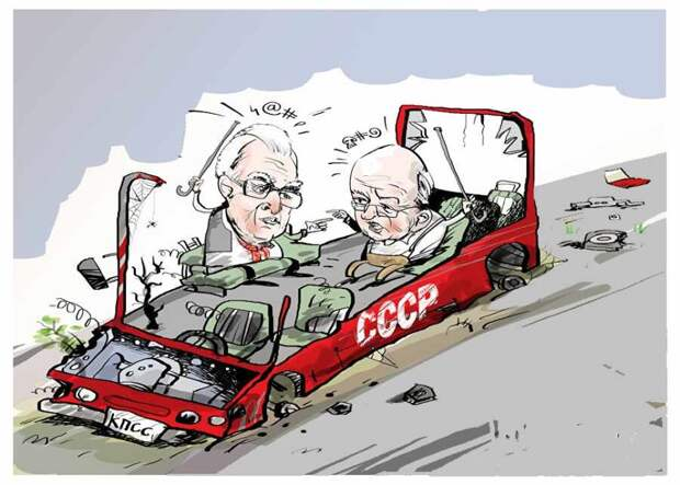 Украина купила Крым за 100 миллиардов долларов