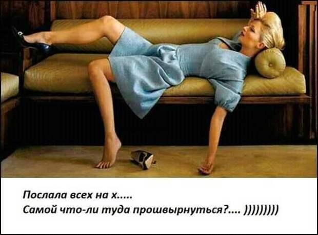 Проблемы российской экономики можно решить при помощи высоких технологий или рабским трудом...