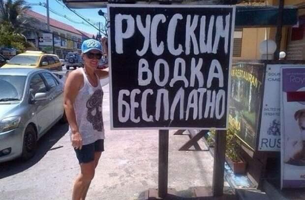 8 жутких привычек русских туристов, которые ненавидят иностранцы