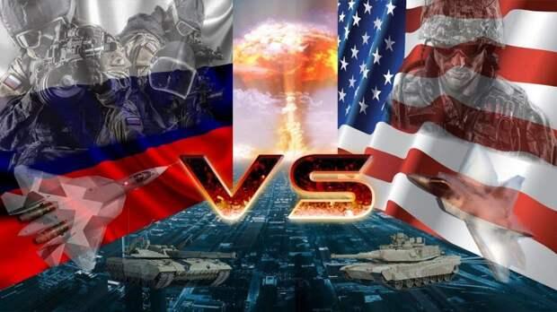 Россия и США - напряжённость нарастает