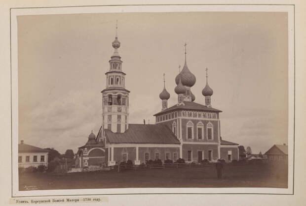Hramy-goroda-Uglicha-v-starinnyh-foto 23