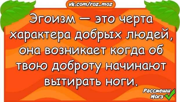 5402287_2589698477 (700x396, 78Kb)