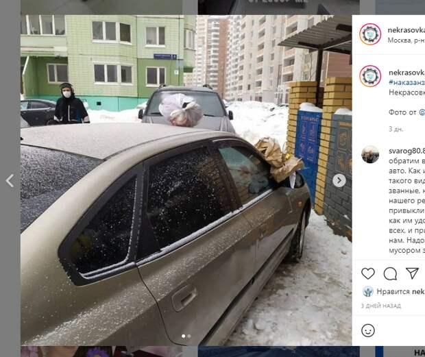 Разгневанные жители засыпали мусором машину автохама на Рождественской