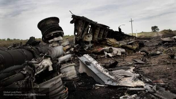 Суд в Нидерландах вынес решение по обломкам самолета MH17