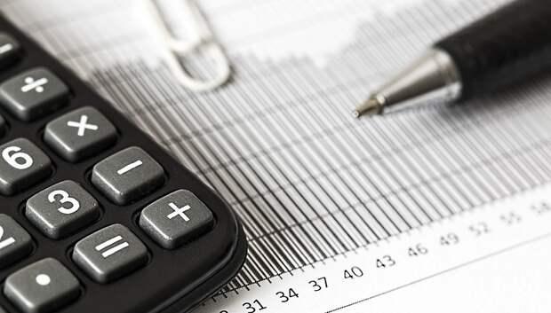 Налоговая инспекция в Подольске приостановит прием граждан с 25 по 29 мая