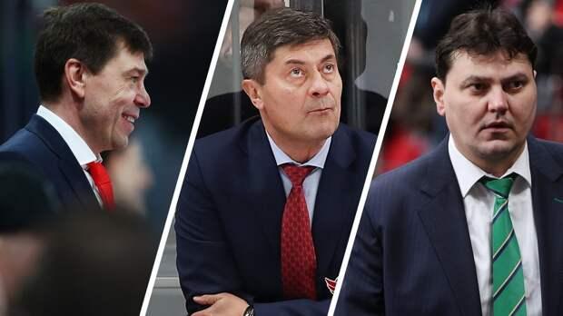 Потеряли работу вэпоху коронавируса. Треть клубов КХЛ меняют тренеров после прерванного сезона