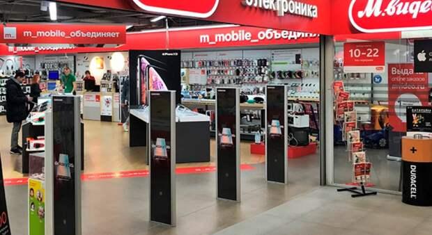 Эксперты прогнозируют рост цен на электронику в России на 20%