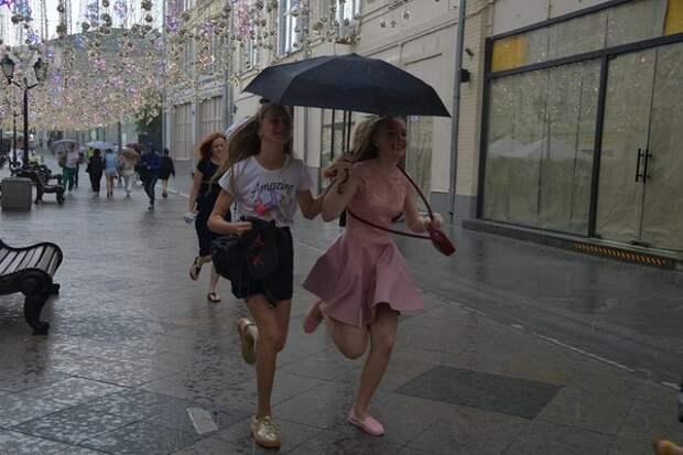 В Москве прогнозируется следующая порция ливней
