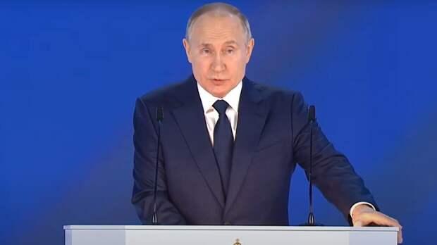 США признали прогрессивными предложения Путина на климатическом саммите