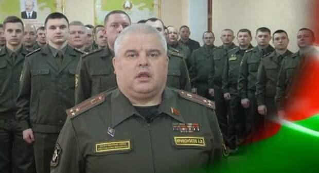 Белорусский полковник пустил порукам «частицу заряда энергии» Лукашенко