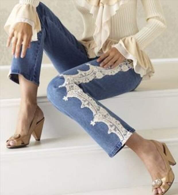 Обновите ваши любимый джинсы при помощи изящной кружевной аппликации