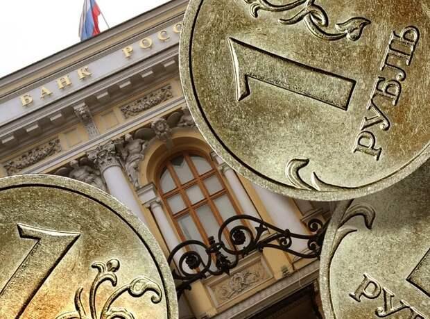 Ужесточение кредитной политики ЦБ РФ