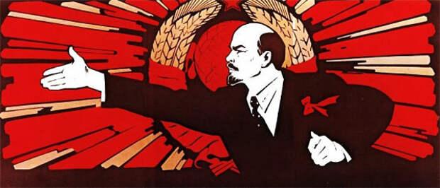 В. Сачков. Плакат «К светлому будущему коммунистического общества»