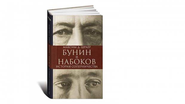 За что мы любим Владимира Набокова