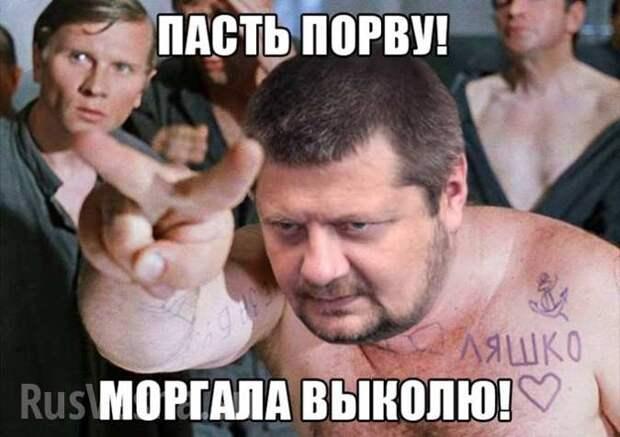 Жестокая драка в эфире: Обиженный нардеп Мосийчук напал на политолога (ВИДЕО)
