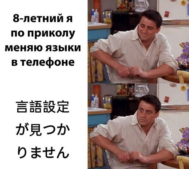 Подборка картинок. Вечерний выпуск (30 фото) - 01.12.2020
