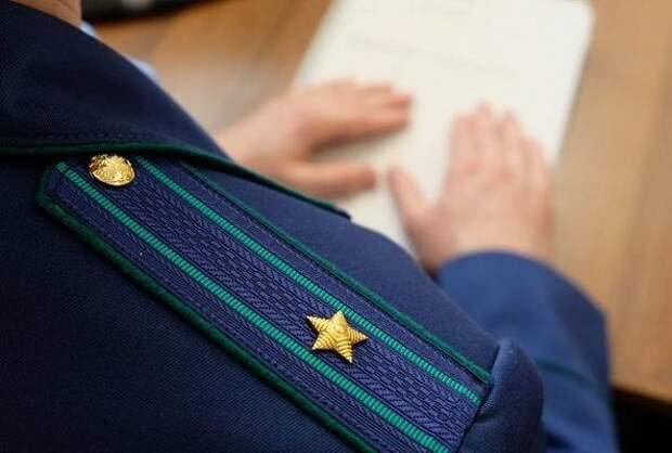 После вмешательства прокуратуры сотрудники фирмы получили более 1 млн рублей долга по зарплате