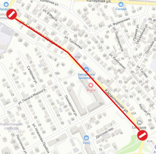 В Севастополе на три дня перекроют Карантинную улицу