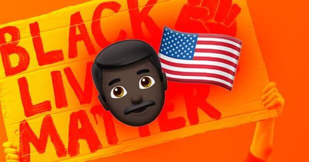 4 факта о положении черных в современной Америке