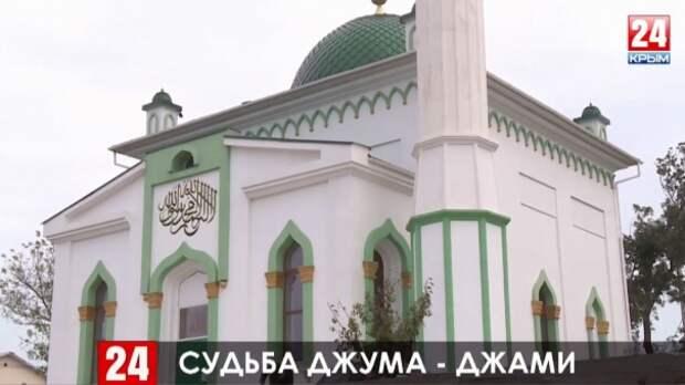 В Керчи реставрируют объект культурного наследия - мечеть Джума-Джами