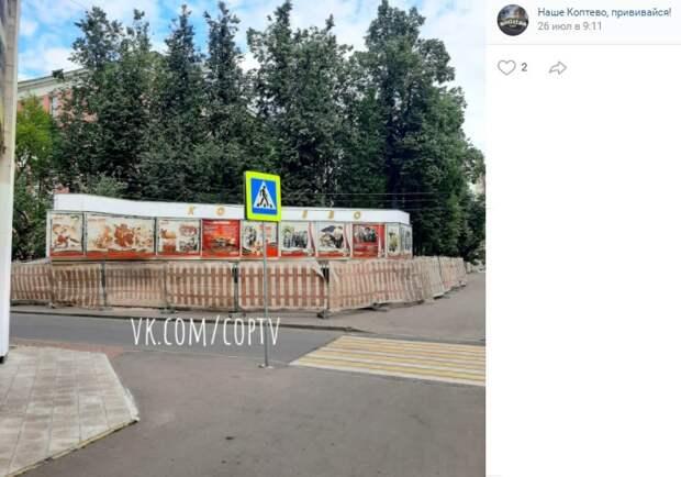 Фото дня: стела на Космодемьянских в ожидании ремонта
