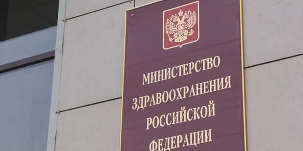 Мурашко призвал ввести ограничения в проблемных регионах