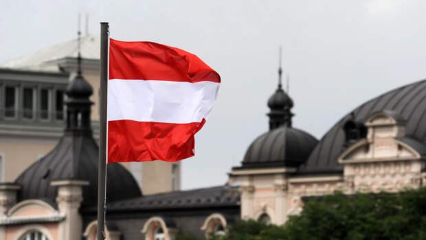 МИД Австрии выступил против антироссийских санкций