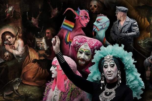 Католики в США призвали ЛГБТ сообщество поделиться «дарами»