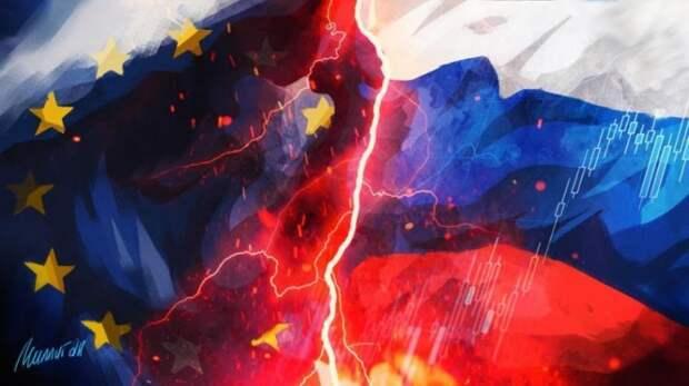 Европа призывает США изменить свою позицию по России