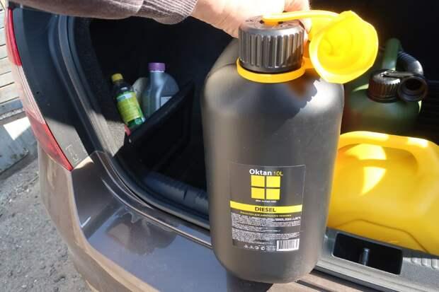 канистра для хранения и транспортировки нефтепродуктов