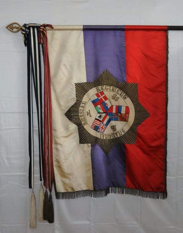 Русский полк шанхайского волонтерского корпуса