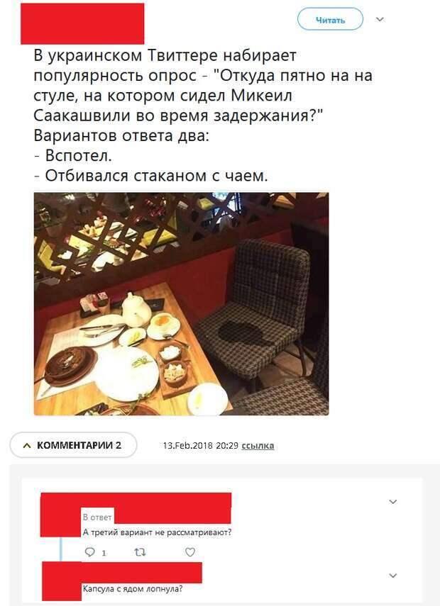Смешные комментарии. Подборка chert-poberi-kom-chert-poberi-kom-06300504012021-3 картинка chert-poberi-kom-06300504012021-3