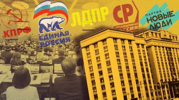 Вассерман не расстался с Певцовым, а Вячеслав Макаров — с коллегами по петербургскому парламенту