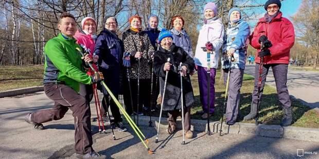 Соревнования по скандинавской ходьбе пройдут на Левобережной