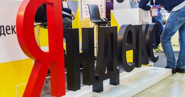 «Яндекс» собирается выпустить свою ТВ-приставку