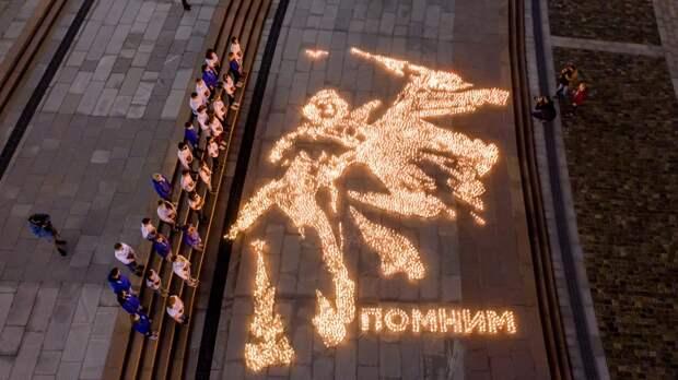 «Огненную картину войны» зажгли в Москве в преддверии Дня памяти и скорби