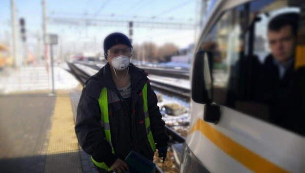 Свыше 6,5 тыс литров дезинфицирующих средств потратили на уборку поездов и станций ЦППК