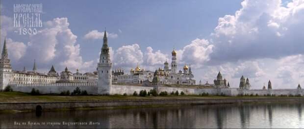 Как выглядел Кремль в 1800 году