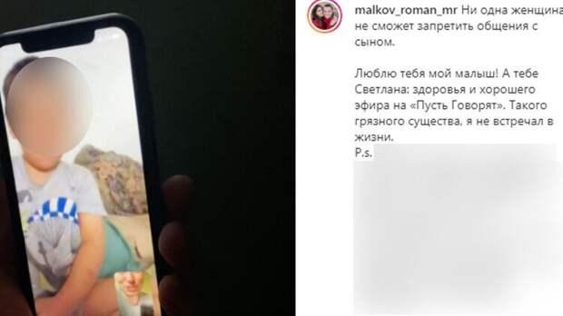Новый бойфренд Анастасии Макеевой оскорбил супругу Светлану