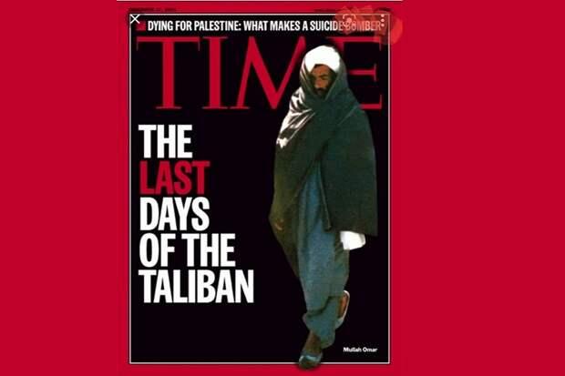 The Time, декабрь 2001 года. Самые последние дни Талибана