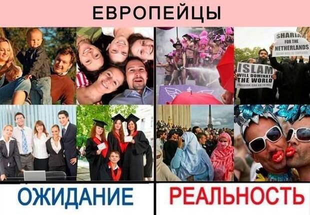 Ты, русская грязь!»: россиянка о жизни в Германии