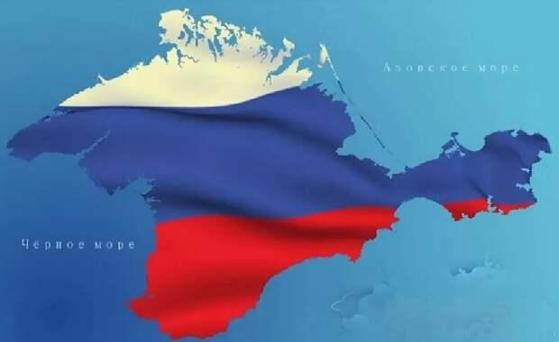 Крым - это часть России, зачем президен Зеленский что то заявляет по поводу Крыма??