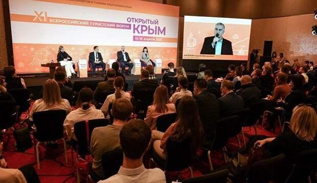 Тысячи участников, более 60 регионов РФ: подведены итоги форума «Открытый Крым»